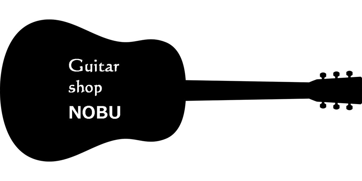 Guitar SHOP NOBU