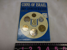 20TH ANNIVERSARY (1948 - 1968) SPECIMEN COINS OF ISRAEL