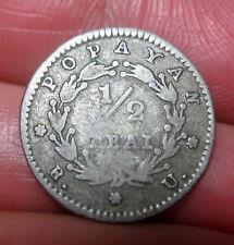 1838 (COLOMBIA) NUEVA GRANADA ( 1/2 REAL ) SILVER ( rare)    -- POPAYAN--