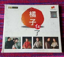 Tsai Chin ( 蔡琴 ) ~ Movie Soundtrack ( 24k Gold Disc ) ( Malaysia Press ) Cd