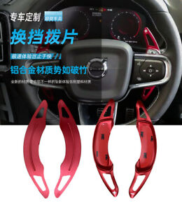 Steering Wheel Shift Paddle Shifters Extension Aluminum For Volvo xc60 2018-20