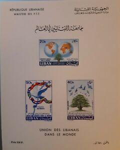 Lebanon  Souvenir Sheet MNH 1960 Union of Lebanese Emigrants