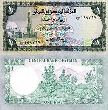 YEMEN ARAB REPUBLIC 1 Rial Banknote World Paper Money UNC Currency Pick p16B