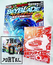 TAKARA TOMY Beyblade BURST Customization Collection w/Level Chip V.JP-ThePortal0
