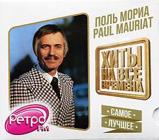 Paul Mauriat - THE VERY BEST RETRO FM - CD