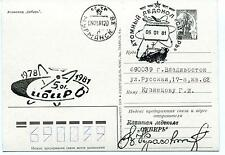 1981 URSS CCCP Mission Base Polar Antarctic Cover / Card Murmansk SIGNED