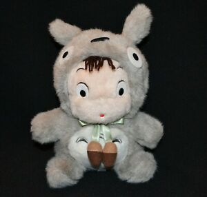 My Neighbour Totoro Mei Chan Plush Studio Ghibli 25cm