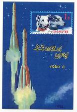 2063 KOREA 1974 Space/Dogs MS VFU + 1975 Flying Day MS VFU