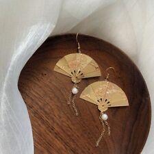 Vintage Chinese Style Fan-shaped 18K Gold Earrings Hoop Dangle Wedding Jewelry