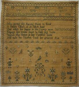 EARLY/MID 19TH CENTURY MEN, MOTIF, VERSE & ALPHABET SAMPLER BY ANN TURNER - 1839