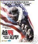 原裝正版 - Path To War 越戰追擊 VCD (3 DISCS)