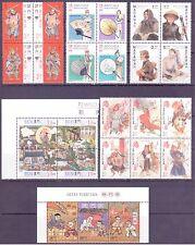 Macau 1990s Stamp Blocks & Strips Sheet Set of 10 MNH