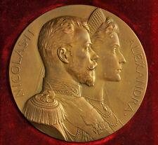 1896, Russia/France. Nicholas II & Alexandra Feodorovna Paris Visit Medal w.Box!