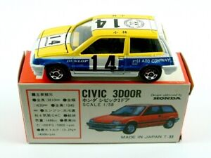 TOMICA / #17 1:58 Honda Civic 3 Door (White) / II ADO COMPANY.