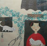 MO NONG Gouache/Ink Painting 'Woman & Two Cats' CHINESE MODERNIST aka ZHAN YIAN
