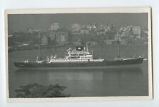 MS Straat Banka Photo Postcard - KJCPL Royal Interocean Lines 1855