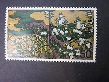 1977 Beautiful Rare Art Japanese Postage Stamp National-Treasure Pinetree  MNH