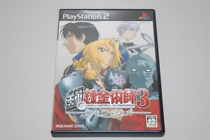 Fullmetal Alchemist 3 Japan Sony Playstation 2 PS2 game Full metal