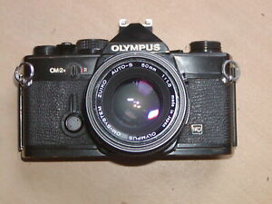 Olympus OM2n with Zuiko 50mm f1.8. FILM TESTED