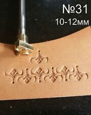 Leather working tools Carving Punches & Stamps Craft Saddle Making Brass #31