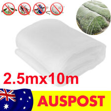 2.5x10m Garden Mosquito Netting Hunting Barrier Protect Planter Insect Bird Net