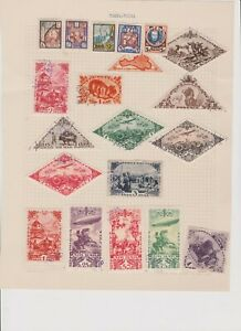 2051) Tuva 2 sides album page 29 stamps mixed condition