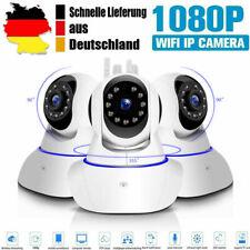 1080P HD IP Netzwerk Camera Dome Außen WIFI Funk Überwachungskamera Wlan CCTV DE