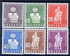 SVIZZERA 1958 - EDUCAZIONE   SERIE NUOVA **