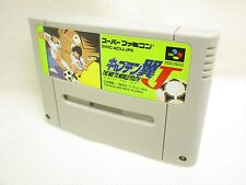 CAPTAIN TSUBASA J Super Famicom Video Game Cartridge Only sfc