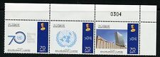 BRUNEI GOLDEN 2015 70th ANNIVERSARY OF THE UNITED NATIONS STRIP OF THREE MINT NH