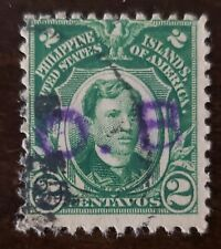 Philippines stamp hand stamped, bold OB on 2 centavos used never hinged