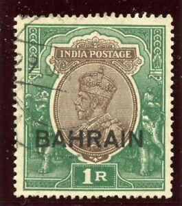 Bahrain 1933 KGV 1r chocolate & green very fine used. SG 12. Sc 12.