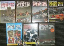 Grand Prix Story  2019 18 17 16 15 14 13 7 Bände  Heinz Prüller SONDERAKTION