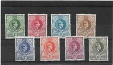 SWAZILAND 1938 KING GEORGE VI PERF 13.5 x 13 SHORT SET TO 1/- SG.28-35 MLH