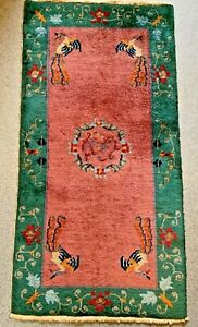 ART DECO CHINESE WOOL WOVEN RUG