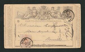 Belgium 1871 train illustrated uprated stationery maximum card