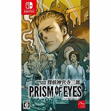 Jake Hunter Detective Prism of Eyes NINTENDO SWITCH JAPANESE IMPORT REGION FREE