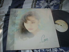 """a941981 Cass Phang HK Debut 12"""" LP With Love Cass 彭羚 Autographed"""