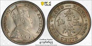 Hong Kong Edward VII silver 5 cent 1904 GEM uncirculated PCGS MS64