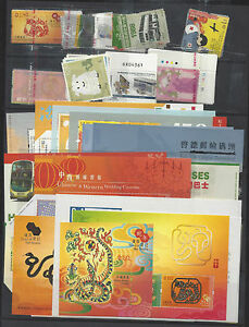 China Hong Kong 2013 蛇年 年票 Whole Year of Snake Full Stamp set