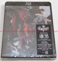New the GazettE LIVE TOUR 15-16 DOGMATIC FINAL Shikkoku Blu-ray Japan SRXL-108