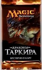 Booster Les Dragons de Tarkir Russe - Russian Dragons of Tarkir  - Magic Mtg -