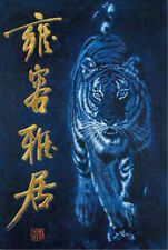 GIANT CAT BLUE TIGER CHINESE QUOTE POSTER (61x91cm)  PICTURE PRINT NEW ART
