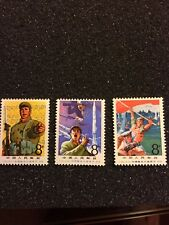 China Stamps T32 Learn From the Hard Boned Sixth 3 of 3 MUH 1978
