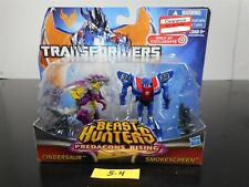 SEALED! TRANSFORMERS BEAST HUNTERS PREDACONS RISING CINDERSAUR & SMOKESCREEN 5-4