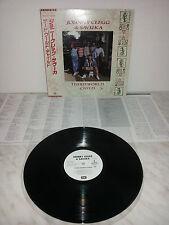 LP JOHNNY CLEGG & SAVUKA - THIRD WORLD CHILD - RP28-5617 - JAPAN PROMO