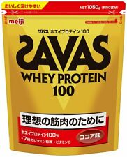 Meiji SAVAS Whey Protein 100 Cocoa Flavor [50 servings] 1,050g free shipping