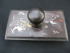 Antique / Vintage Wooden Chinese Desk Rocking Ink Blotter Dragon Design