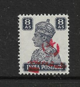 1947 BAHAWALPUR SG11 CAT £45 MINT,PAKISTAN,AMIR,12 ANNA,NOT INDIA,INDIAN STATES(
