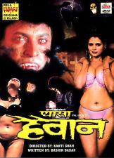 Pyaasa Haiwan (Hindi) (DVD) (All Region) (NTSC) (NEW) ULTRA
